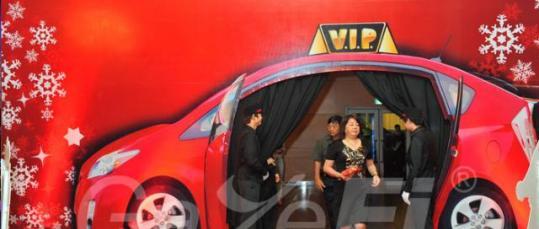 GazeFi Event Vietnam - Events Management - Toyota - Thank You Party 2011
