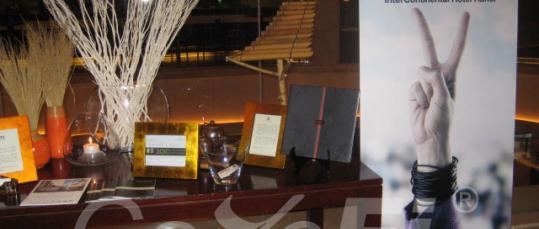 GazeFi Event Vietnam - Events Management - Novell - APAC Partner Advisory Board 2010