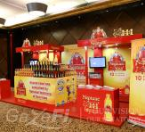events vietnam | Malaysia - Vietnam Palm Oil Trade & Seminar 2013