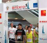 events vietnam | Bitexco Vertical Run 2011