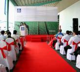 GazeFi Event Vietnam - Events Management - Welcome Norway Delegates to Yara Vietnam