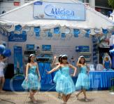 GazeFi Event Vietnam - Events Management - Activation Midea