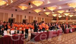 GazeFi Event Vietnam - Events Management - MDRT DAY 2011